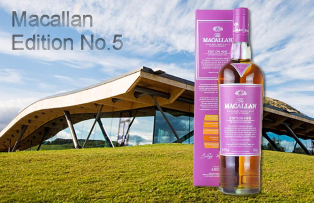 Macallan Edition No.5 is binnen!